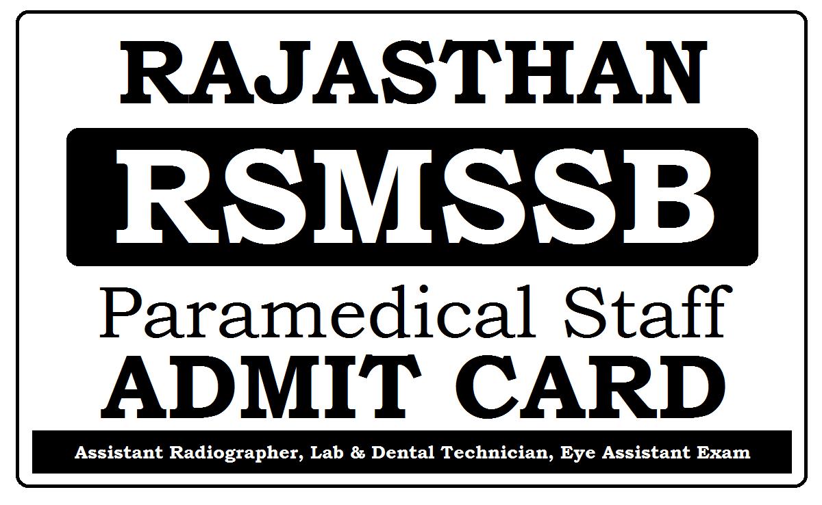 RSMSSB Para-Medical Staff Admit Card 2021