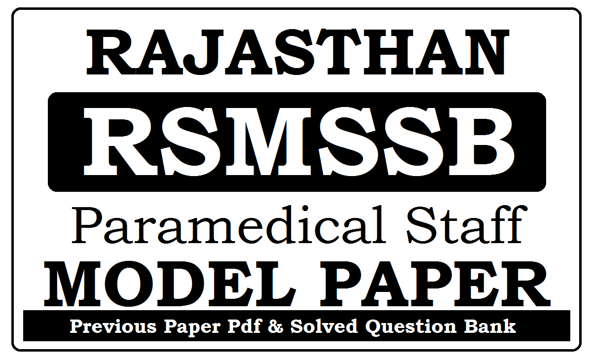 RSMSSB Para Medical Staff Model Paper 2021