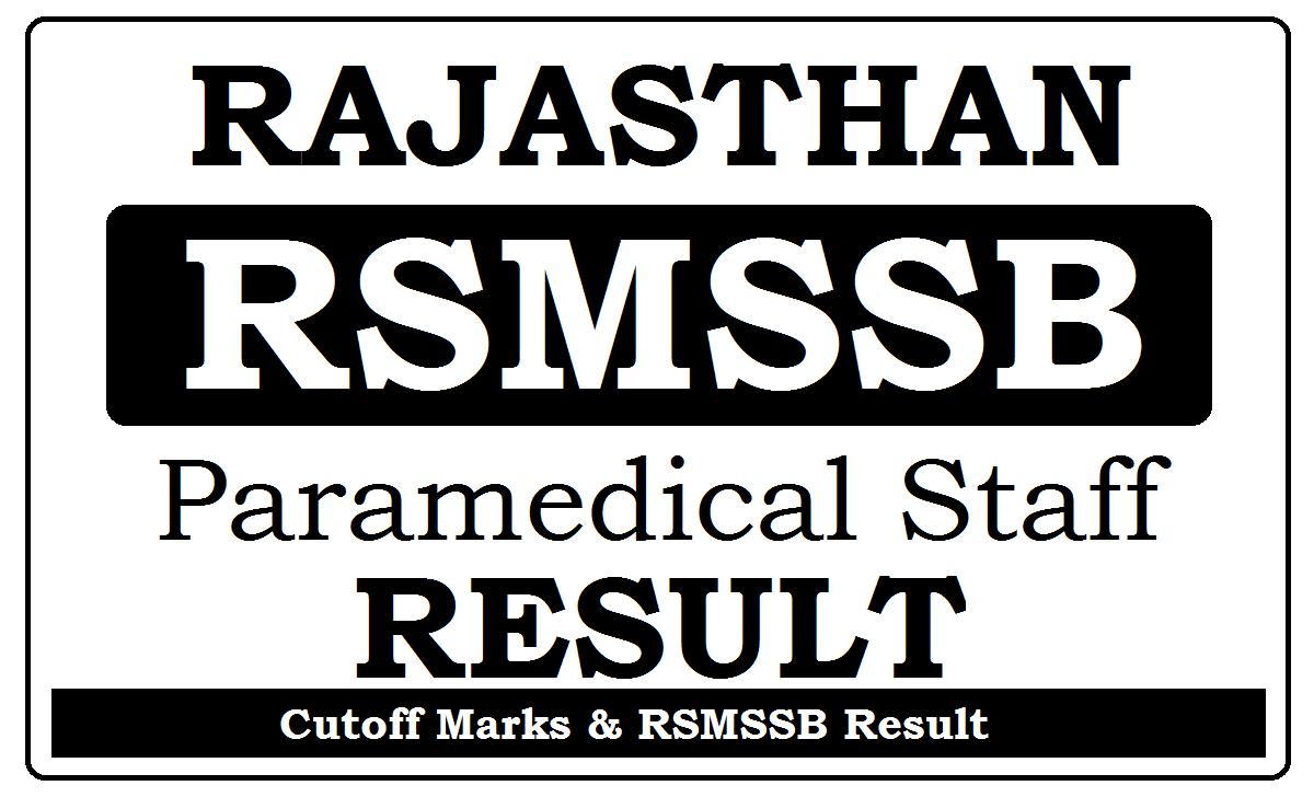 RSMSSB Paramedical Staff Result 2021