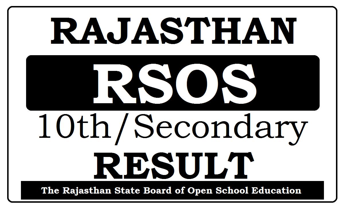 RSOS 10th Result 2021