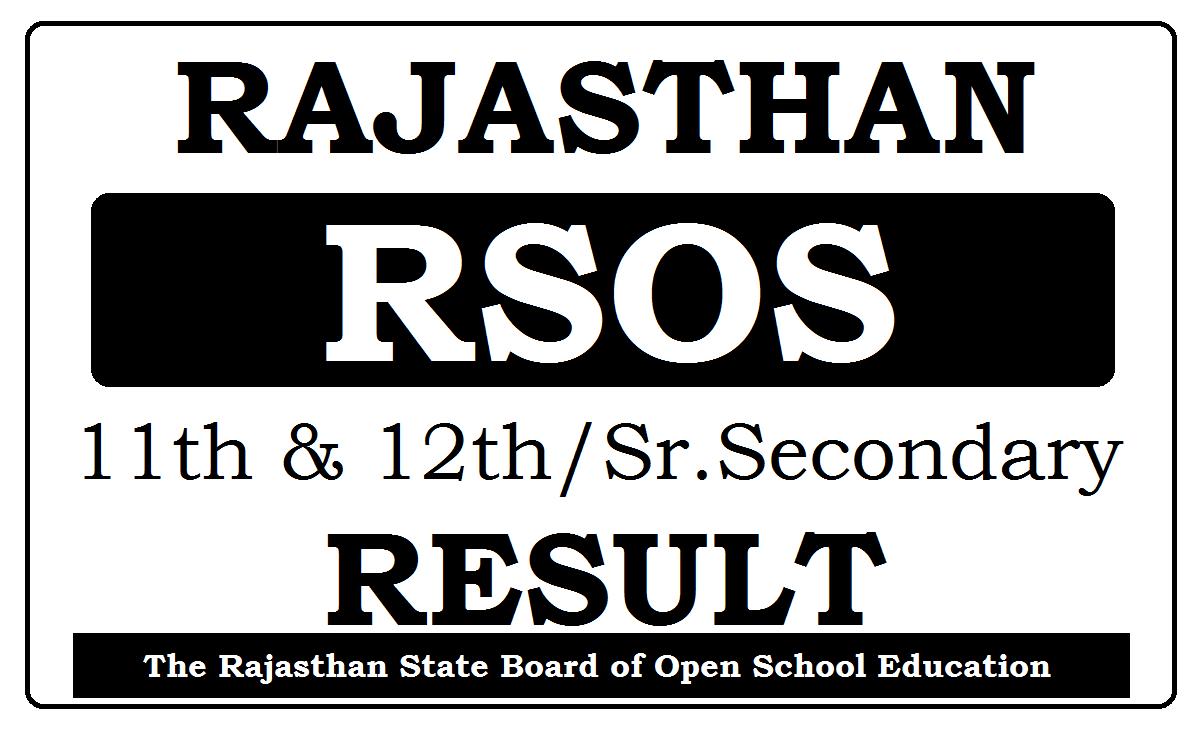 RSOS 12th Results 2021