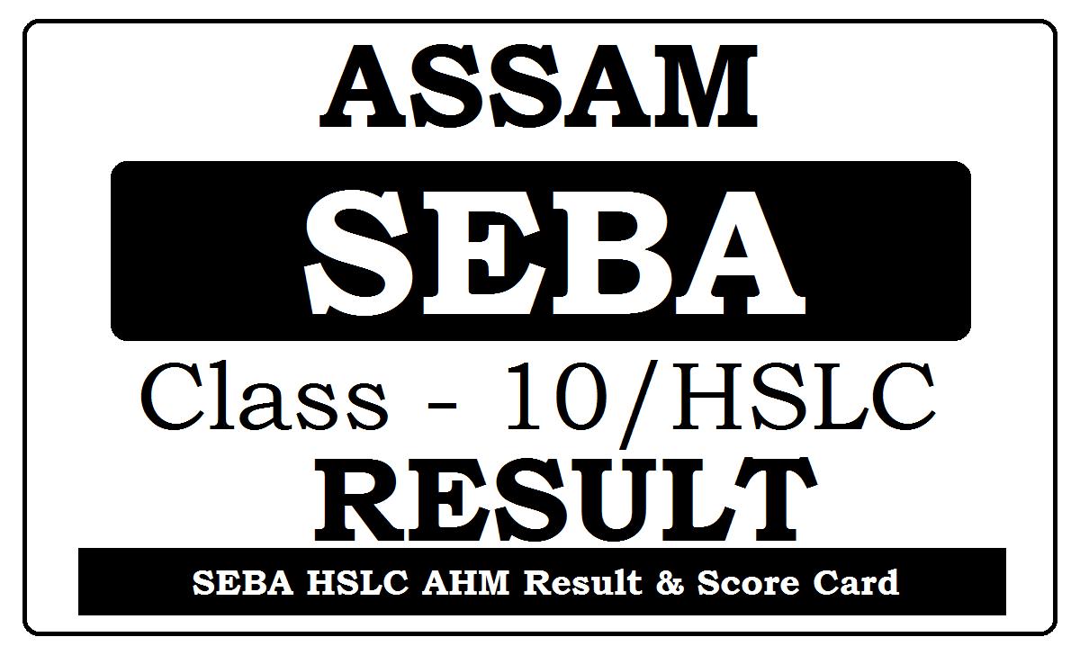 Assam 10th Result 2020