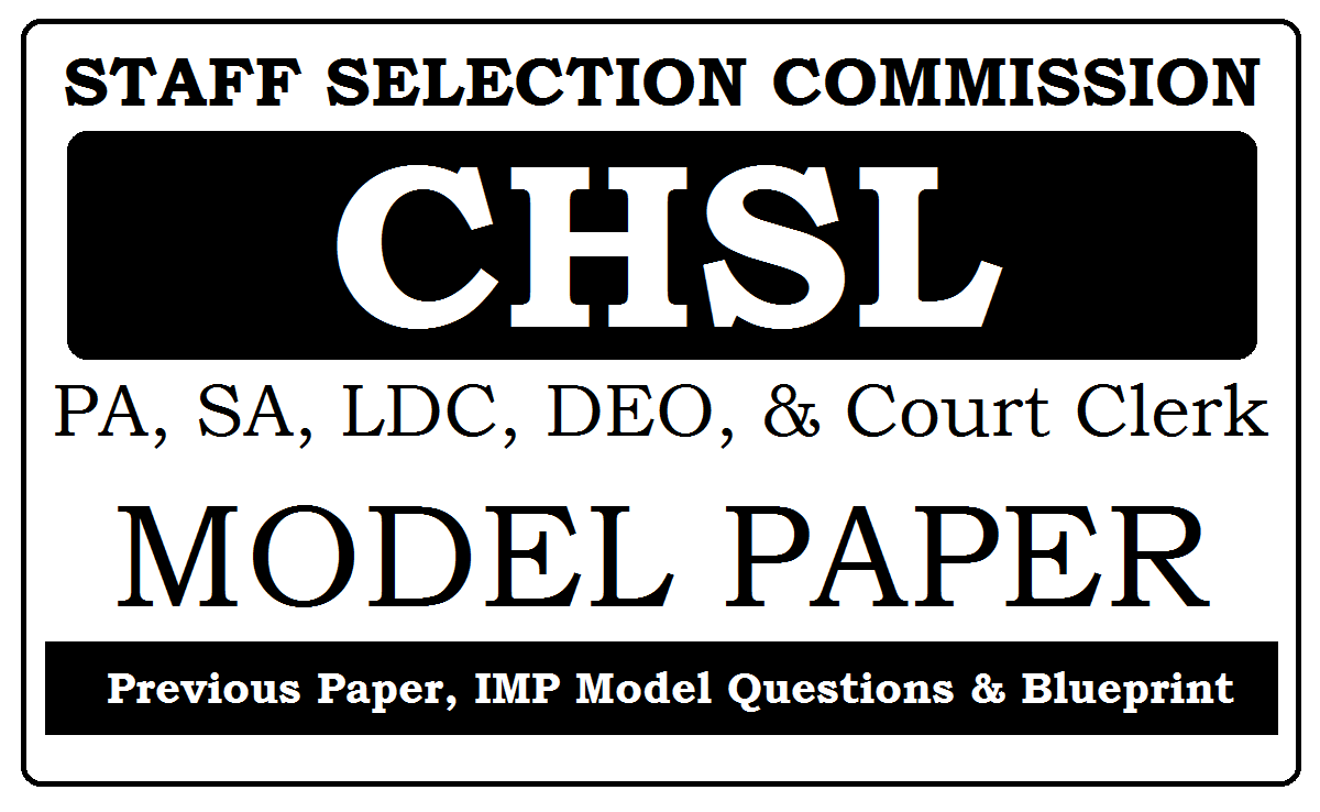 SSC CHSL Model Papers 2020