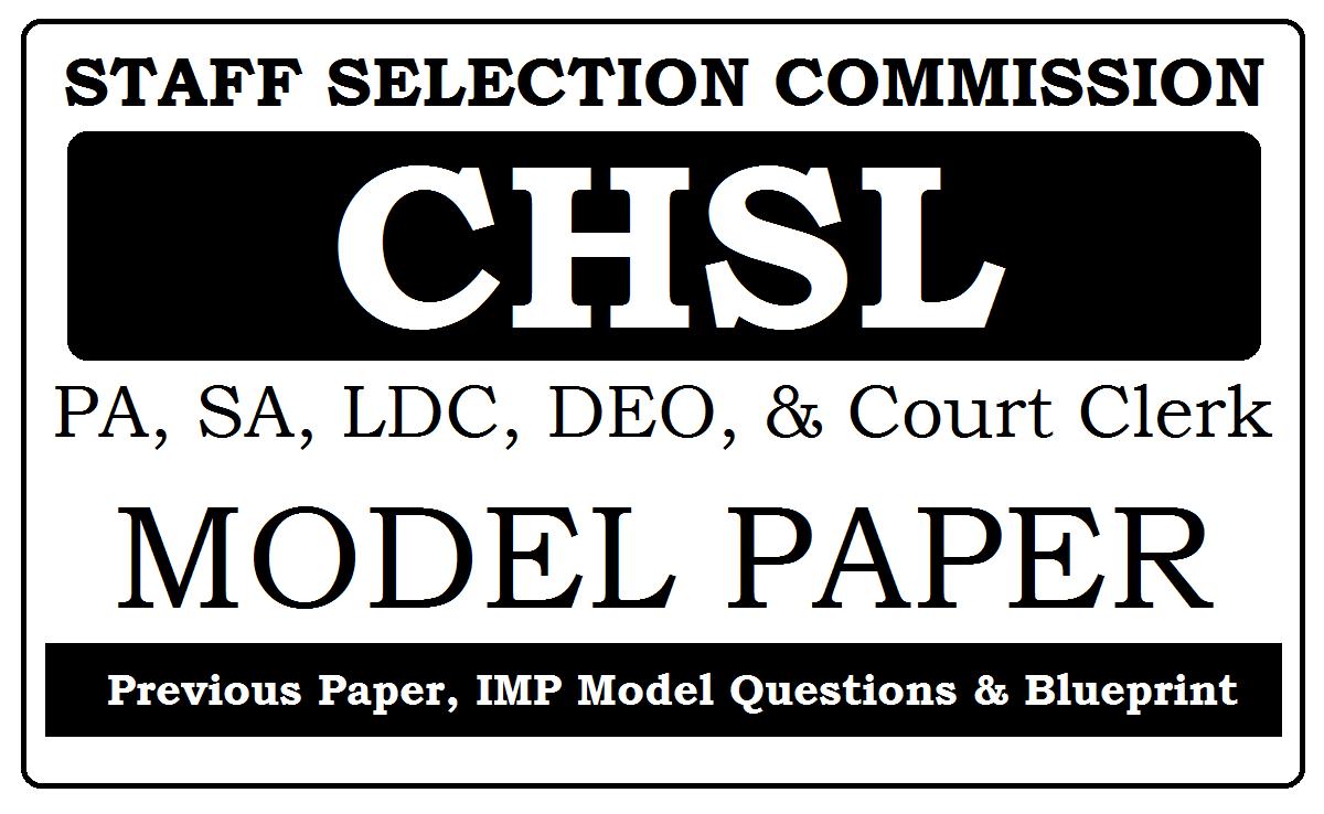SSC CHSL Model Paper 2021