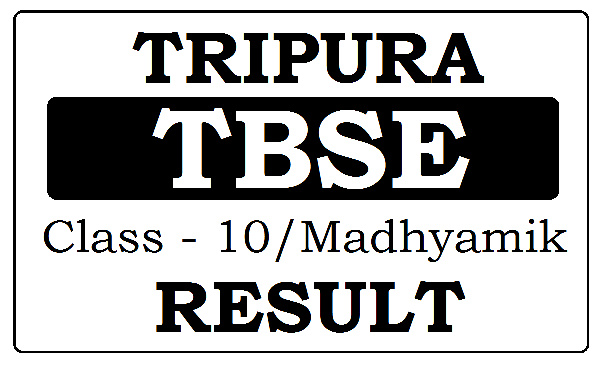 TBSE Madhyamic Result 2020