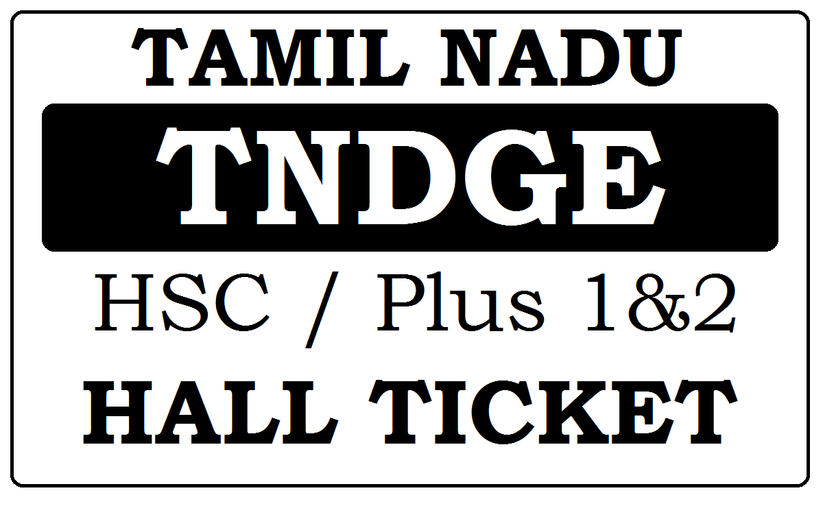 TN HSC Hall Ticket 2020