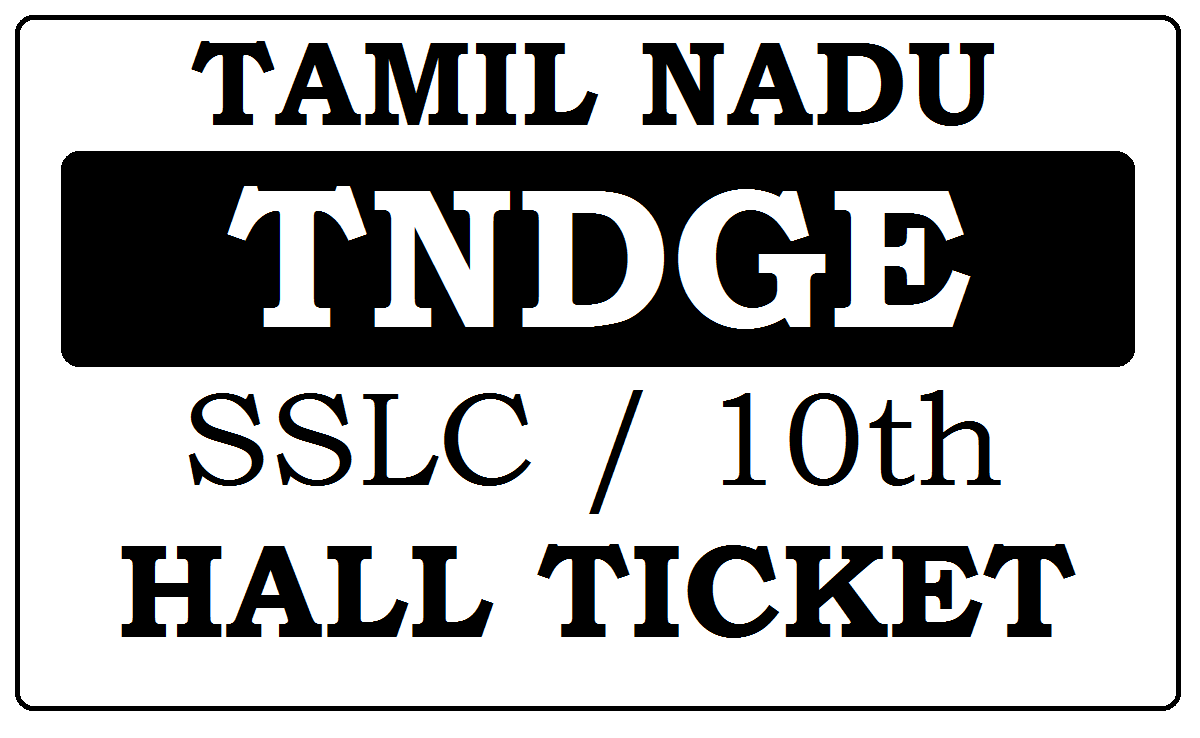TN SSLC Hall Ticket 2021
