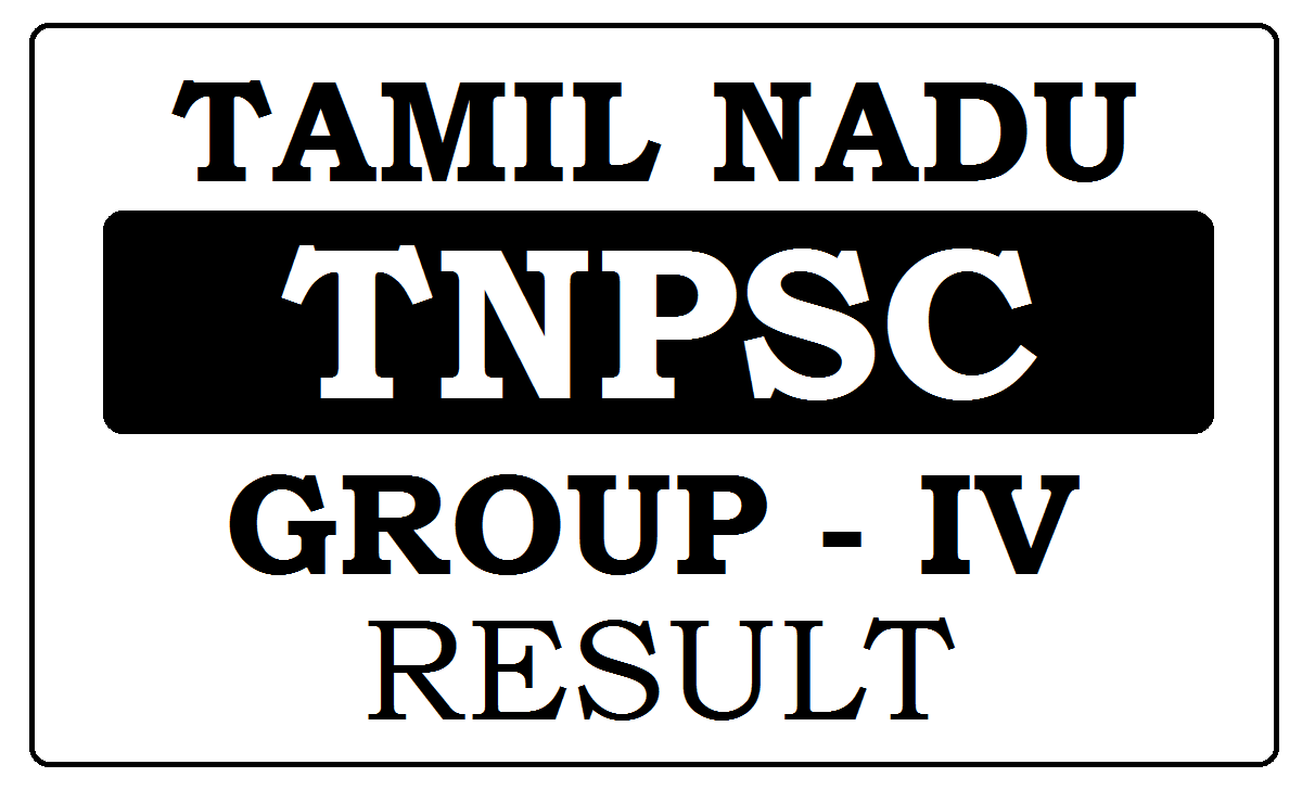 TNPSC Group IV Results 2020