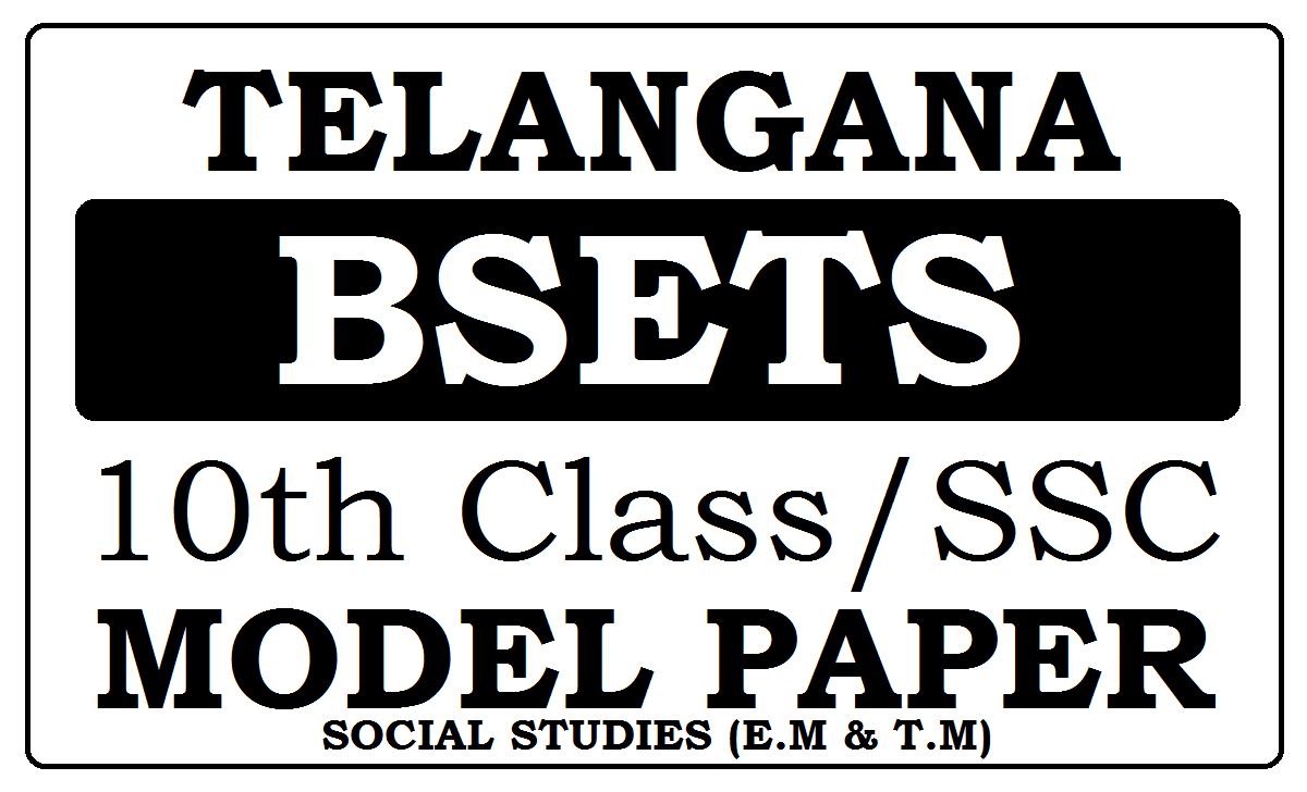 TS 10th 2020 Social Studies Paper-2 Question Paper