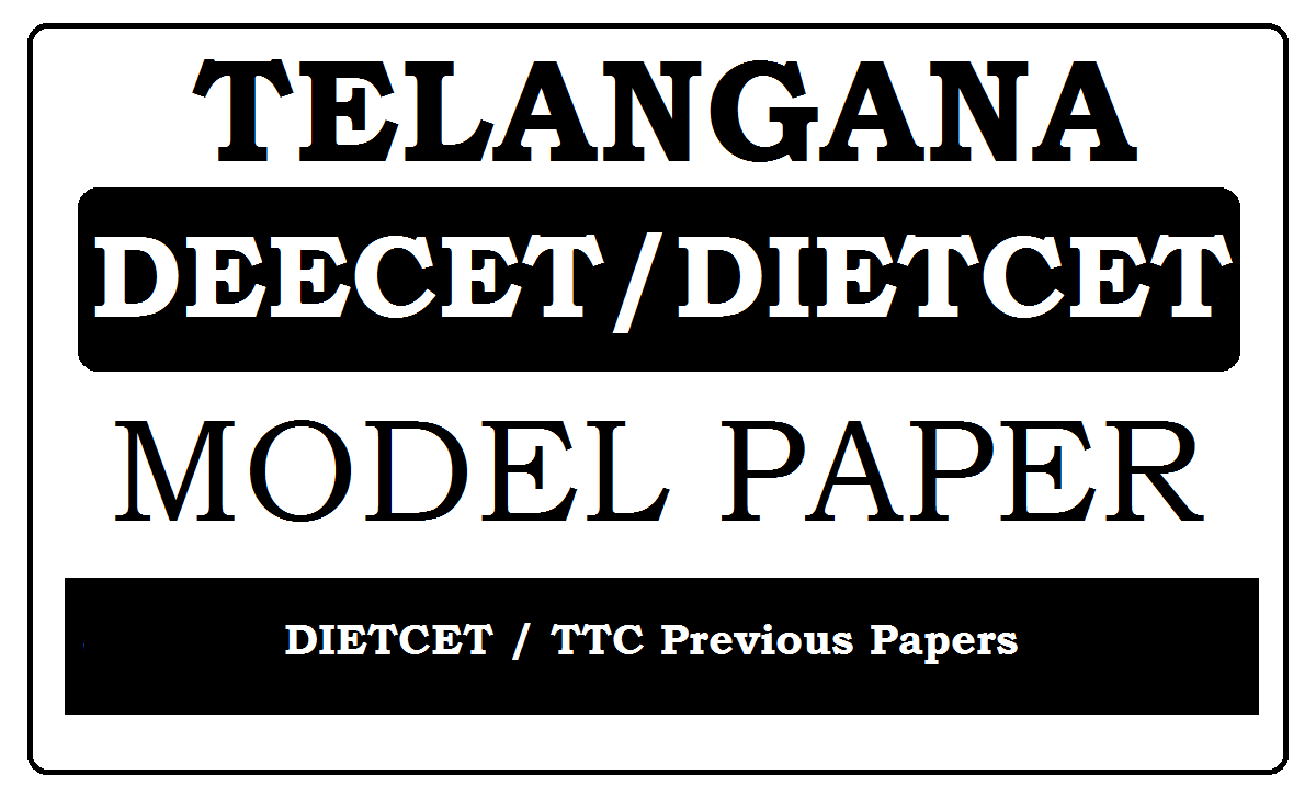 TS DEECET Model Papers 2020