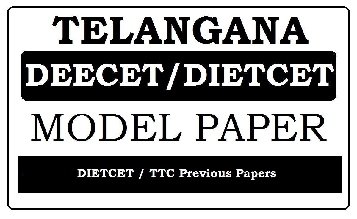 TS DEECET Model Papers 2020