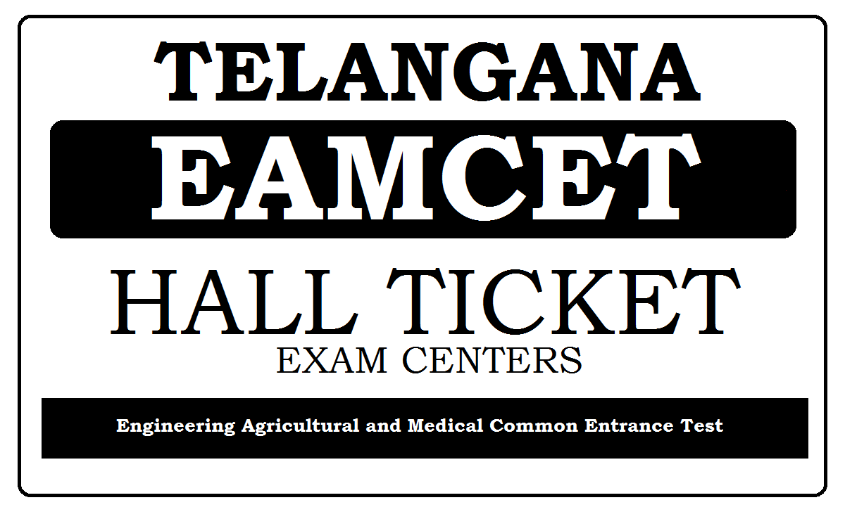 TS EAMCET Hall Ticket 2021