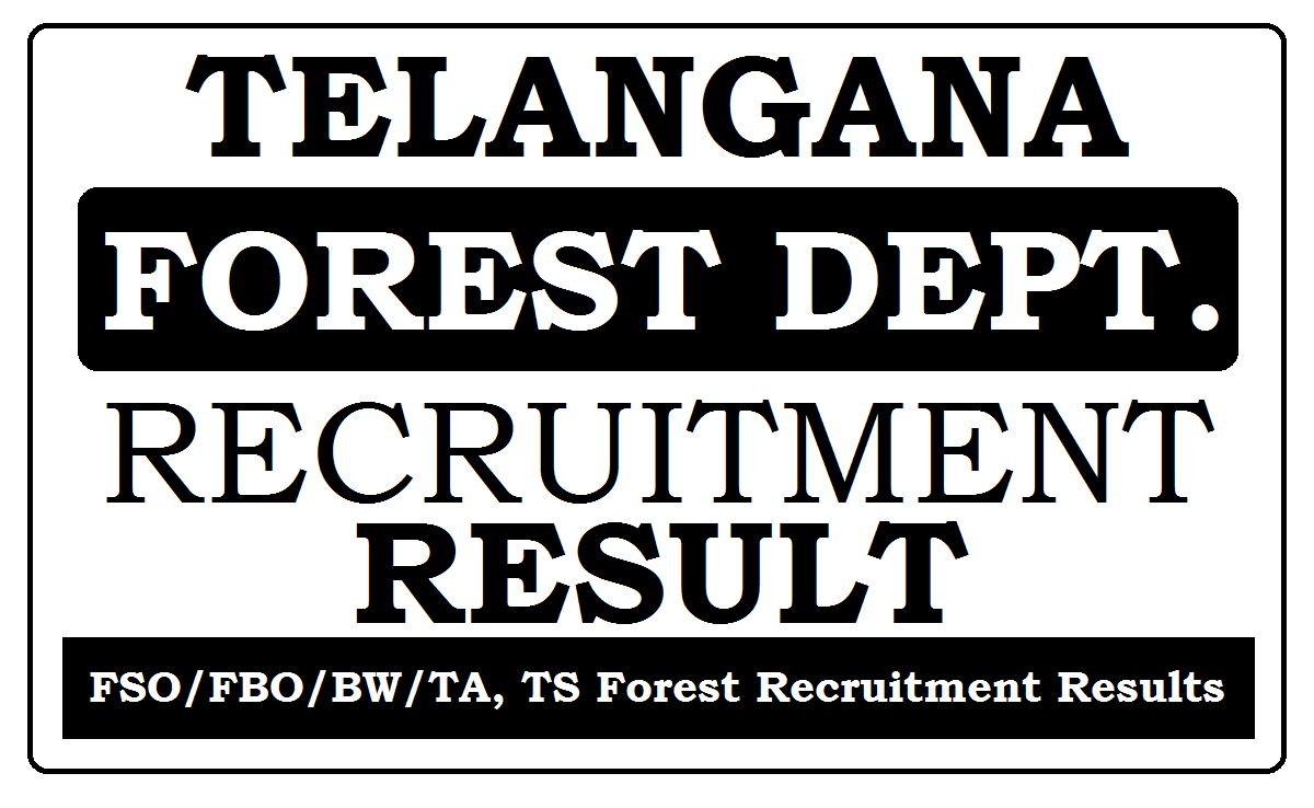 TSPSC Forest Exam Results 2020