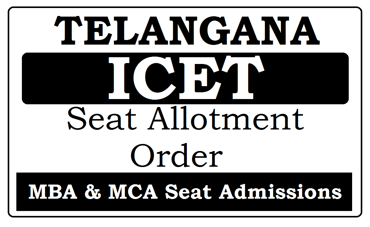 TS ICET Seat Allotment order 2021
