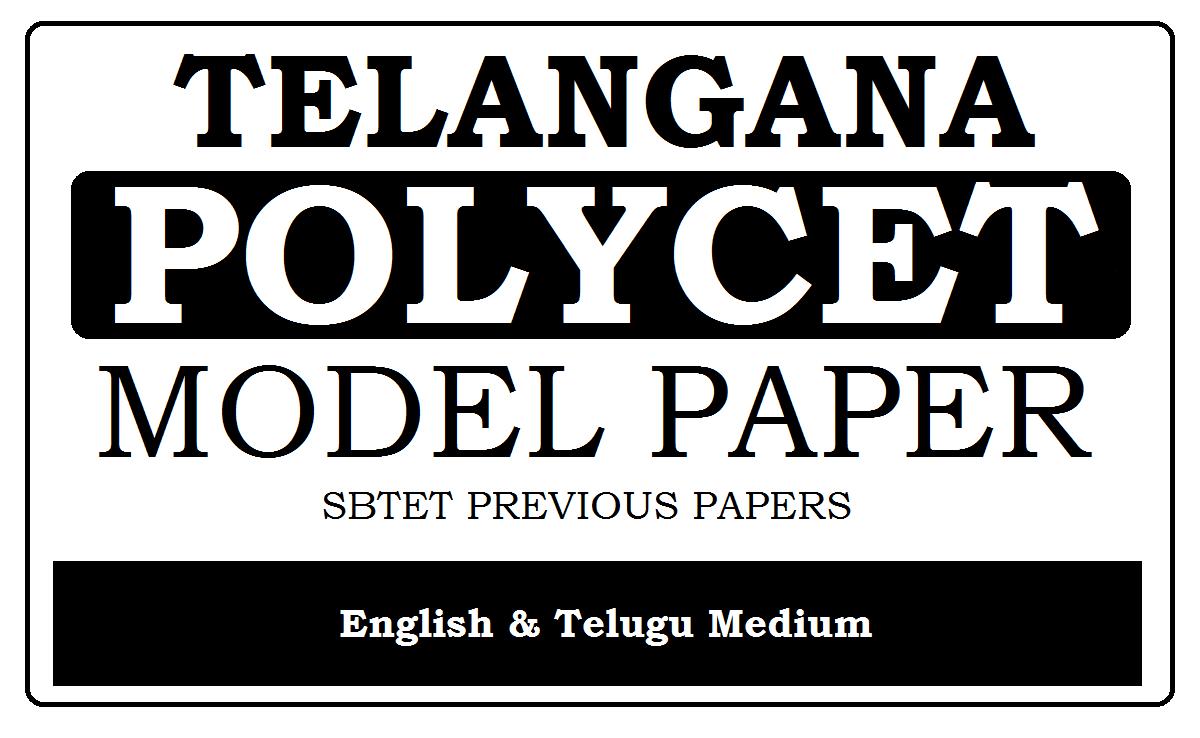 Telangana Polycet Model Papers 2021