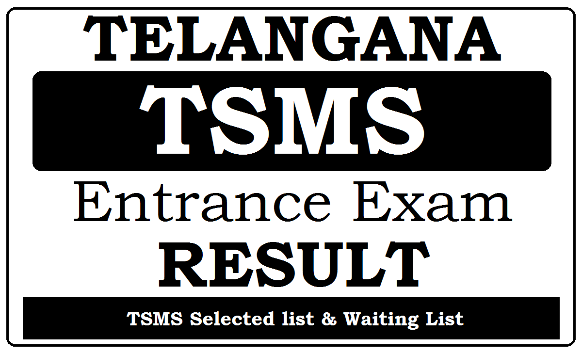 TSMS Results 2021