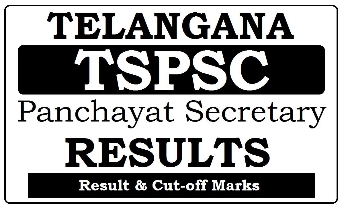 TS Panchayat Secretary Result 2021