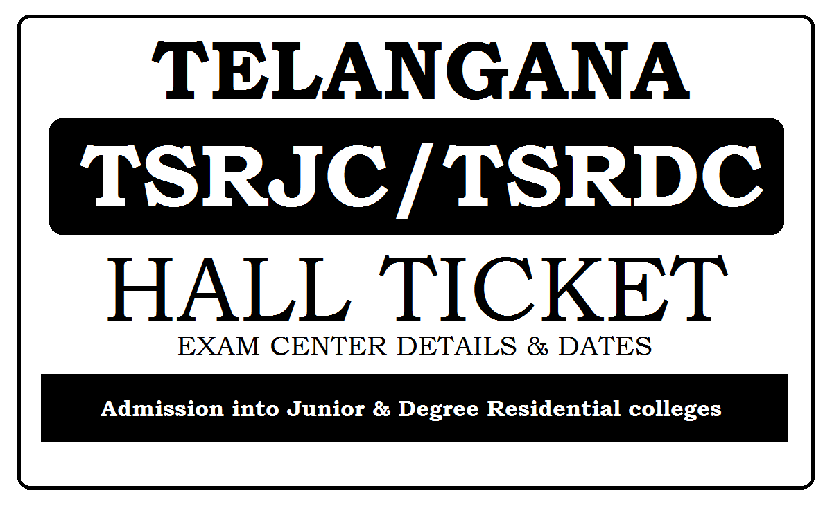 TSRJC Hall Ticket 2021