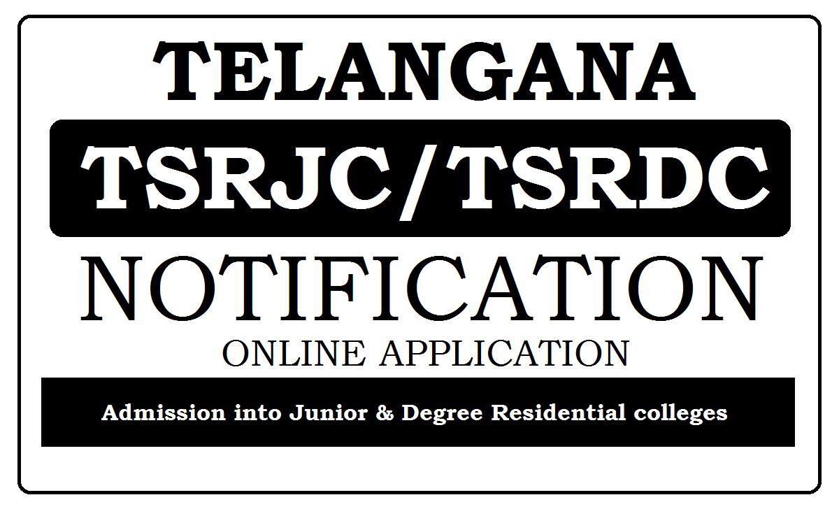 TSRJC, TSRDC Notification 2021